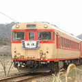Photos: いすみ鉄道キハ28・52