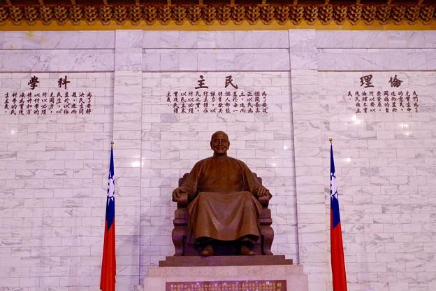 中正紀念堂の蔣介石銅像と三民主義
