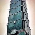 Photos: バビルの塔みたい