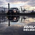 Photos: rav4 619