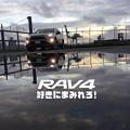 Photos: rav4 6192