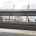写真: 平塚駅