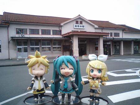 ミク:「南熊本駅なうー♪」