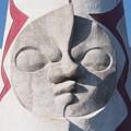 写真: 太陽の塔 第2の顔
