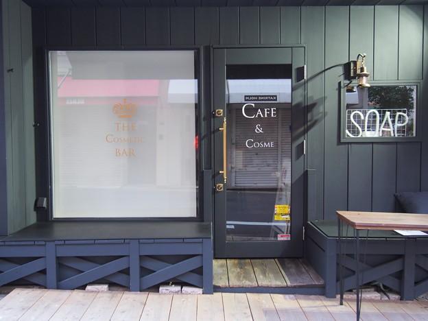トアウエストのカフェ