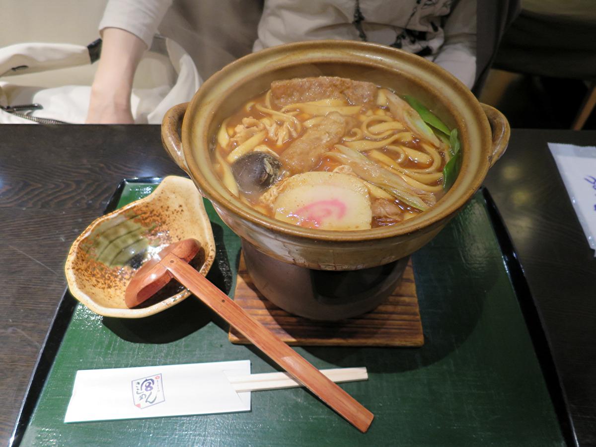 味噌煮込み1