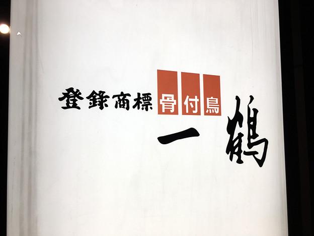 IMG_4879 のコピー