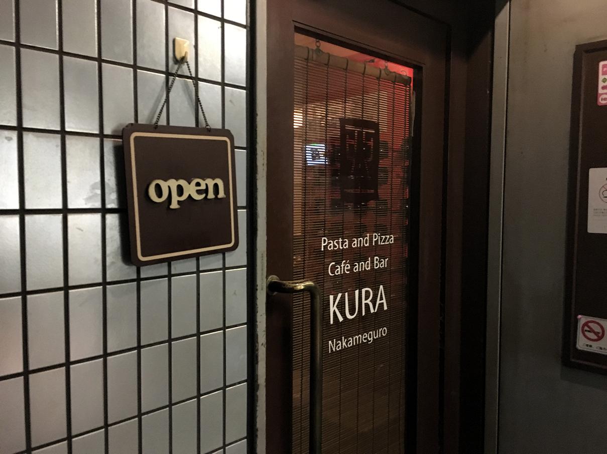 KURA入り口