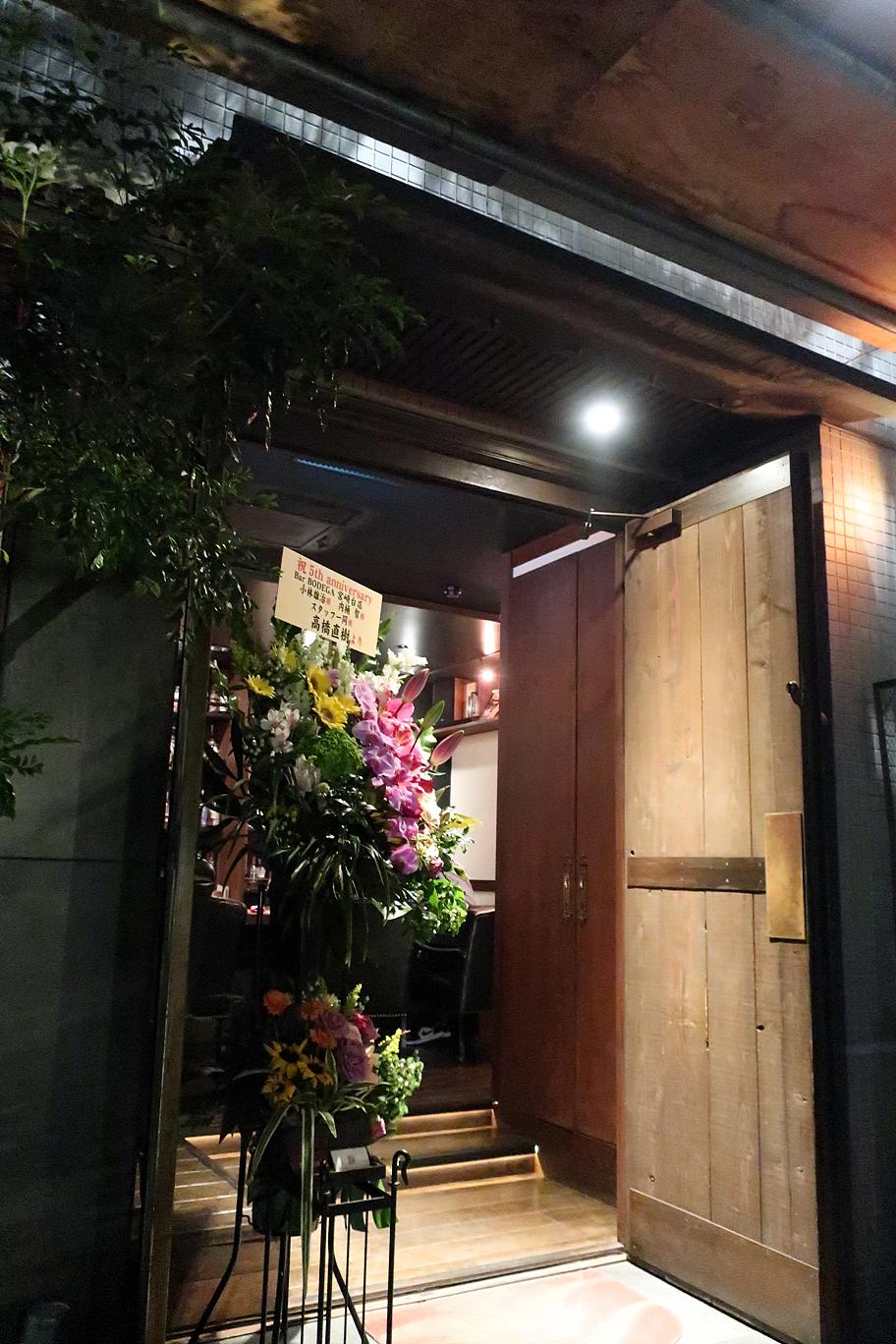 BODEGA宮崎台