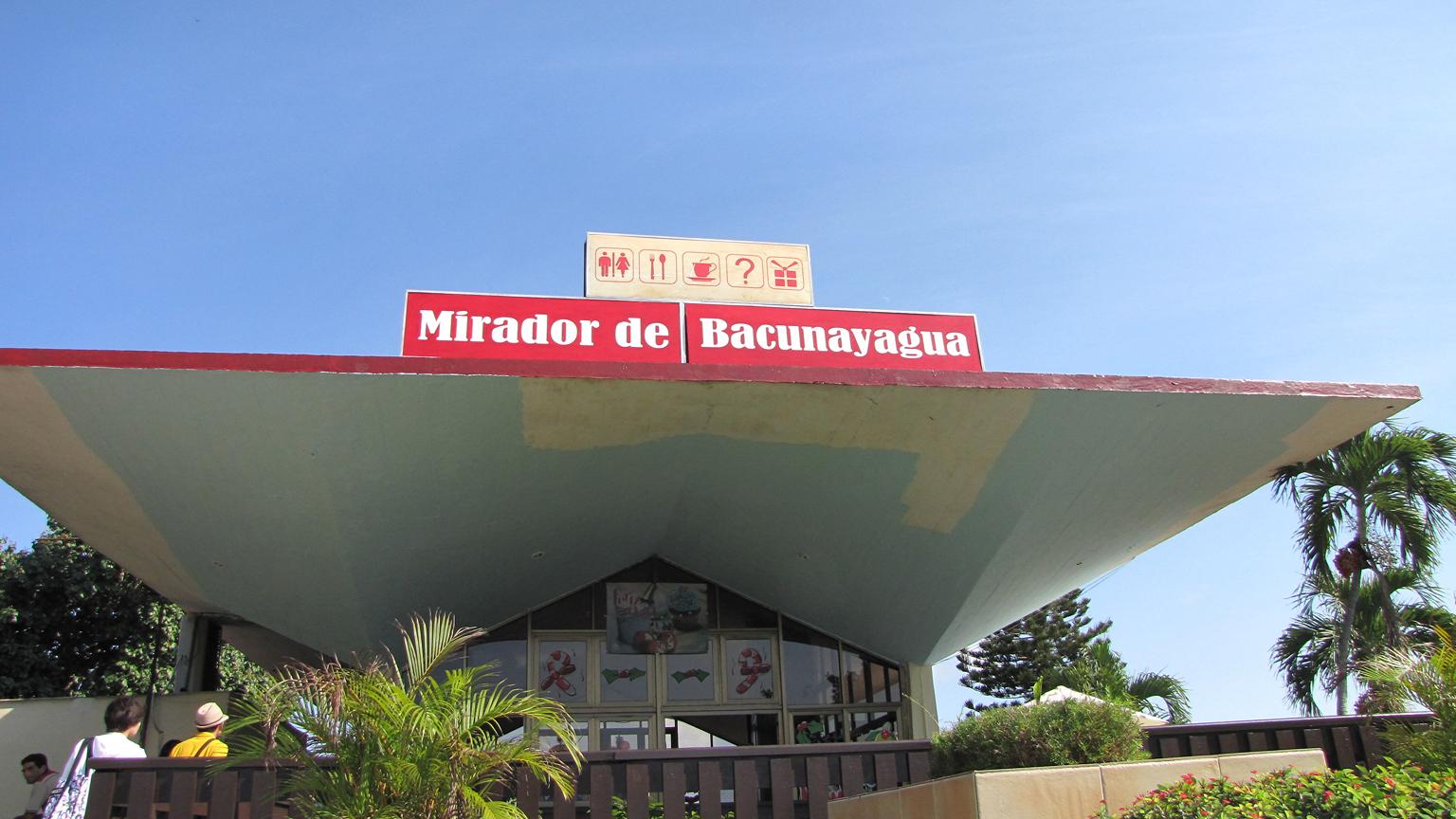 バクナヤグア橋SA