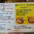 IMG_5959 のコピー