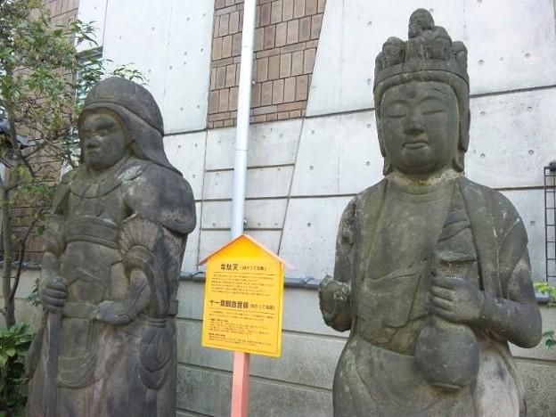 西光寺 石像。