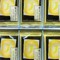 東京ばな奈クッキーサンド。