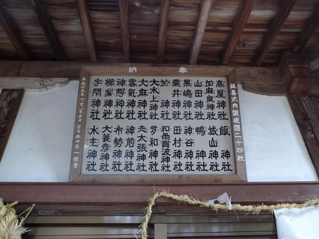 稲積大社高屋神社本宮