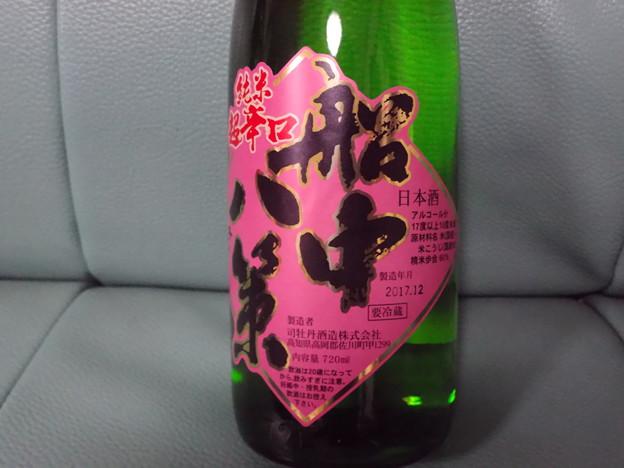 「船中八策・しぼりたて」純米生原酒