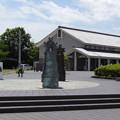 Photos: 徳島県立埋蔵文化財総合センター