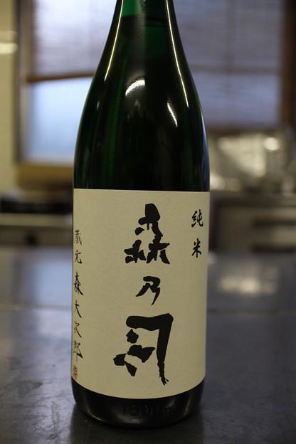 今代司酒造 「森乃司」純米酒