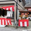Photos: 池田えびす祭り