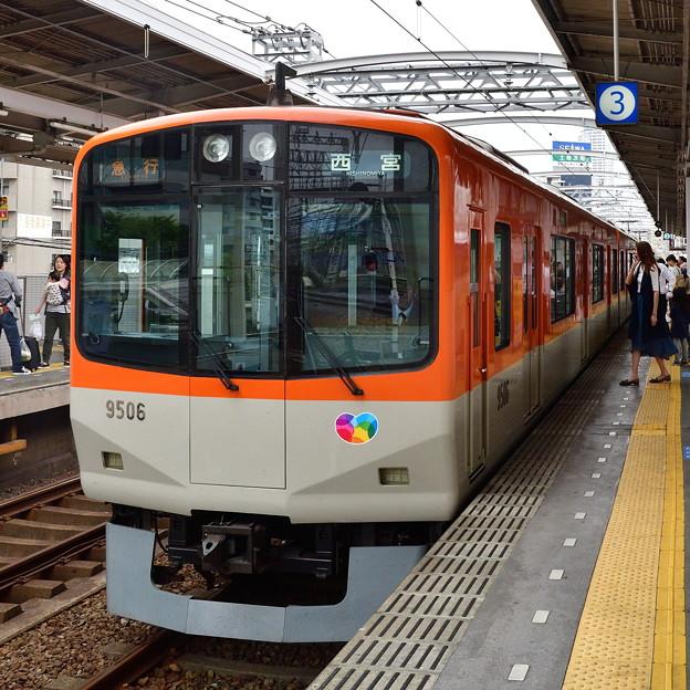 2017_0506_105739 阪神9300系