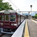 2017_0521_152720 阪急嵐山駅