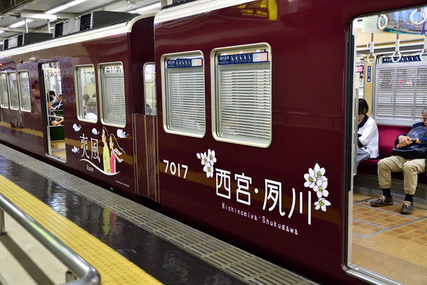 Photos: 2017_0527_123504 爽風 Kaze 号