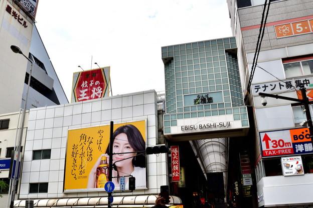 2017_0618_151019 戎橋筋商店街