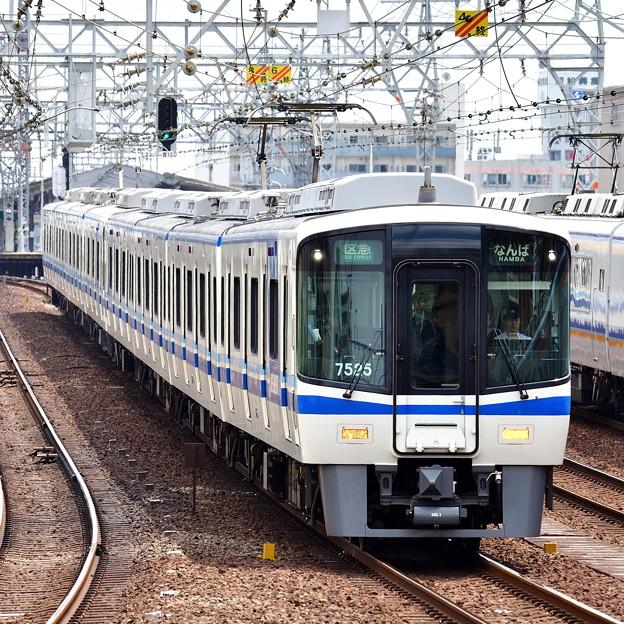 2017_0618_132724 泉北高速鉄道7020系電車 7525F