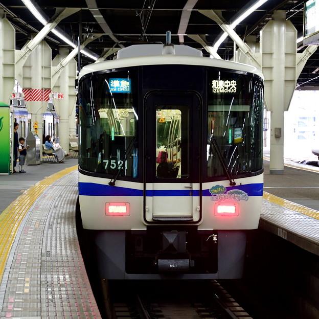 2017_0618_130858 泉北高速鉄道 7020系 7521F