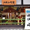 2017_0715_160532 山伏山