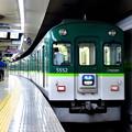 Photos: 2017_0805_132614 京阪5000系