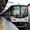 Photos: 2018_0120_095235 丹波橋駅