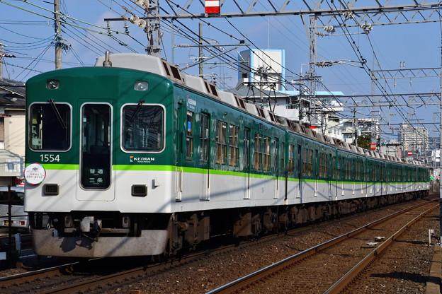 2017_0103_111844 京阪1000系