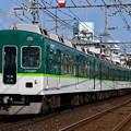 Photos: 2017_0103_111844 京阪1000系