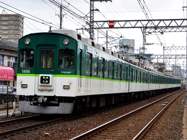 2017_0103_102939 京阪5000系