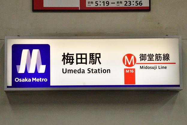 2018_0415_153938 大阪市高速電気軌道