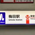 Photos: 2018_0415_153938 大阪市高速電気軌道