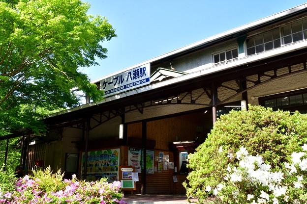 2018_0428_153022 ケーブル八瀬駅