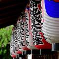 写真: 2018_0519_140505 化野念仏寺