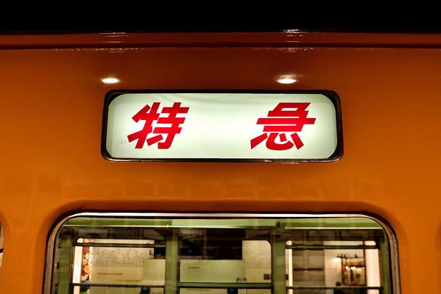2018_0520_175505 テレビカー