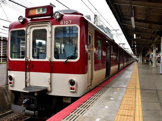 2018_0610_115826 京都行急行
