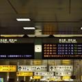 写真: 2018_0630_231621 最終列車