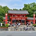 写真: 2018_0716_132102 八坂神社