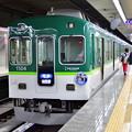 写真: 2018_0722_192317 京阪1000系電車