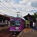Photos: 2018_0813_140313 御室仁和寺駅