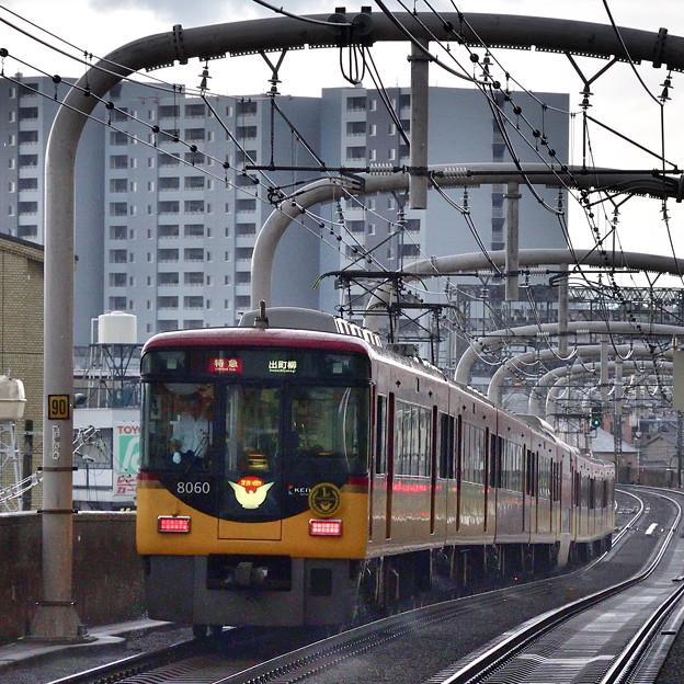 2018_0901_140719 特急電車