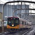 Photos: 2018_0901_140719 特急電車