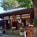 写真: 2018_1013_112249 安倍晴明神社