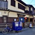 Photos: 2018_1028_122736 祇園佐川急便