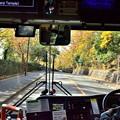 Photos: 2018_1202_104313 きぬかけの路