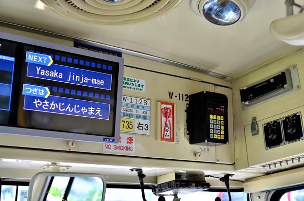 2018_0715_164631 京阪バスのお守り